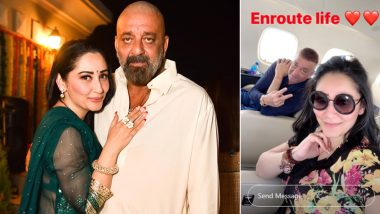 Sanjay Dutt Jets Off To Dubai, Maanayata Shares A Glimpse Of Their Journey On Instagram! (View Pics)