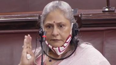 Jaya Bachchan Raises Issue Of 'Conspiracy to Defame Bollywood' In Monsoon Session Of Parliament, Says 'People Who Made Their Name in This Industry Now Call It Gutter'