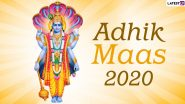 Malmas 2020 Dates and Significance: What Is Adhik Maas? Why Is It Considered Inauspicious? Here's Everything You Should Know About Purushottam Maas Ahead of Navratri