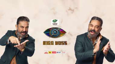 Bigg Boss Tamil 4: Amritha Aiyer, Anu Mohan, Lakshmi Menon, Balaji Murugadoss - Are These the Participants in Kamal Haasan's Show This Year?
