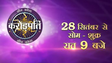 Kaun Banega Crorepati 12 to Go On Air From September 28, Here's the Telecast Schedule For Amitabh Bachchan's Game Show (View Promo)