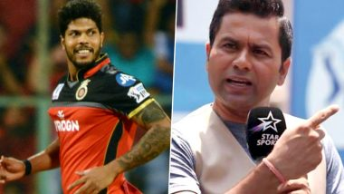 Umesh Yadav's Overs Are More Expensive Than Gold These Days, Says Aakash Chopra After RCB Pacer's Dismal Show Against KXIP in Dream11 IPL 2020 (Watch Video)