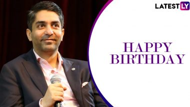 Abhinav Bindra Birthday Special: Interesting Facts About India's First Olympics Individual Gold Medallist