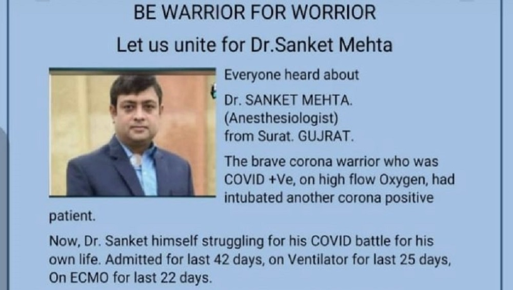 Sanket Mehta, Gujarat Doctor helped by Netizens