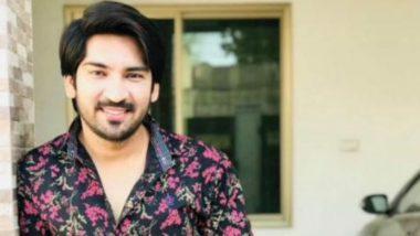 Pakistan TikTok Star Adil Rajput's Wife Fakes Husband's Death to Gain Followers, Irks Fans (Watch Video)