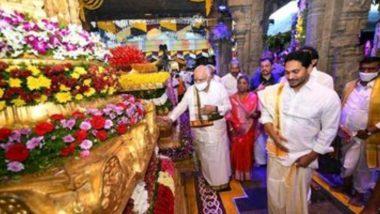 Karnataka CM BS Yediyurappa Lays Foundation Stone for Rs 200 Crore Pilgrims Complexes at Tirumala