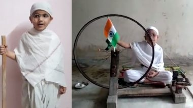 Gandhi Jayanti 2020 Fancy Dress Competition for Online Class Ideas: Last-Minute Tips to Dress Your Child As Mahatma Gandhi (Watch Videos)