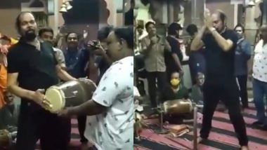 Gujarat's BJP Legislator Madhu Shrivastav Flouts COVID-19 Safety Protocols, Dances at Temple in Vadodara Without Wearing Mask (Watch Video)