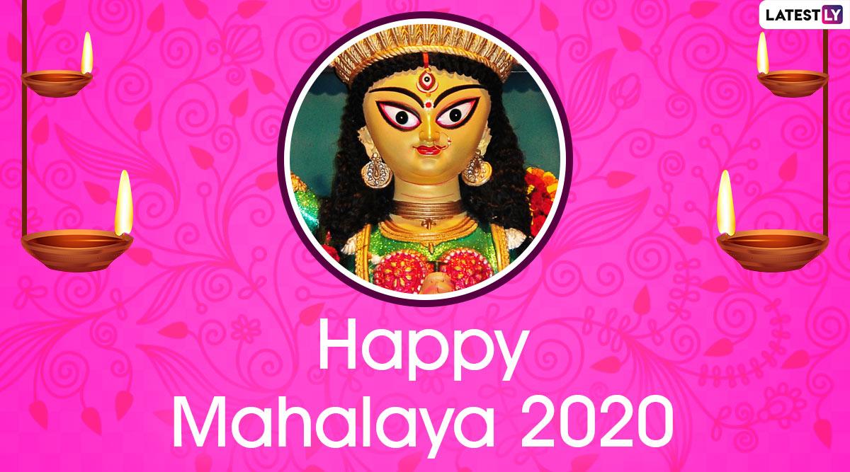 20+ Shubho Mahalaya 2020 Gif Download Pictures
