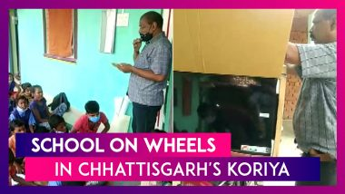 School On Wheels: Teachers Get Creative In Koriya, Chhattisgarh As They Hold 'Mohalla Classes'