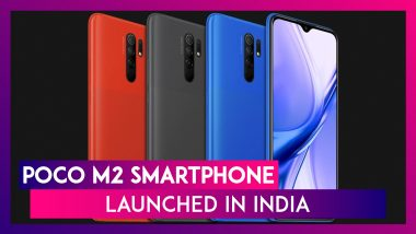 Poco M2 with Quad Rear Cameras Launched in India; Prices, Variants, Features & Specifications
