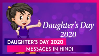Daughter's Day 2020 Hindi Greetings: Celebrate the Joy of Having a Girl Child With Wishes & Messages