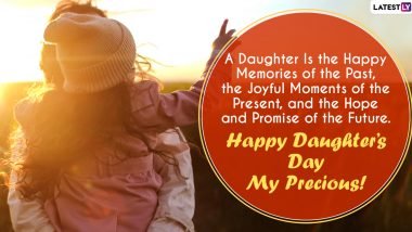 National Daughters Day 2020 Wishes And HD Images: WhatsApp Stickers, Facebook Greetings, GIF Images, Instagram Stories, Messages And SMS to Wish Your Daughter
