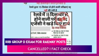 RRB Group D Exam 2020 Scheduled From December 15 For 1.5 Lakh Railway Posts, Cancelled? PIB Fact Check Reveals The Truth