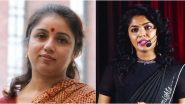 Revathy and Rima Kallingal React to Witnesses Siddique and Bhamaa Retracting Their Initial Statements In 2017 Malayalam Actress Assault Case (View Posts)