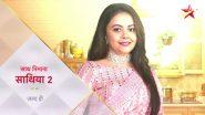 Saath Nibhaana Saathiya 2 To Go On Air From October 19, 2020?