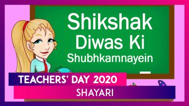 Teachers' Day 2020 Wishes in Hindi: Beautiful Hindi Shayari Messages to Greet Your Favourite Teacher