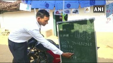 School on Wheels in Chhattisgarh's Koriya: Teacher Conducts 'Mohalla' Classes On Motorcycle For Students Who Don't Have Access to Online Education; View Pics