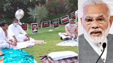 Tea Diplomacy: PM Narendra Modi Lauds Rajya Sabha Deputy Chairman Harivansh For Serving Chai to Suspended MPs Who Protested Overnight at Parliament Lawn