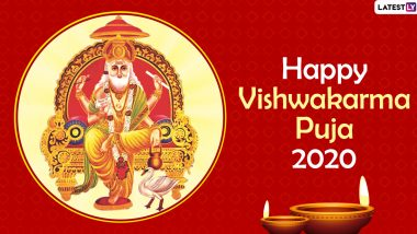 Vishwakarma Puja 2020 Date Is September 16 or 17? Why This Confusion Over Vishwakarma Jayanti Tithi? Know Significance, Puja Vidhi and Vrat Rituals of the Hindu Festival