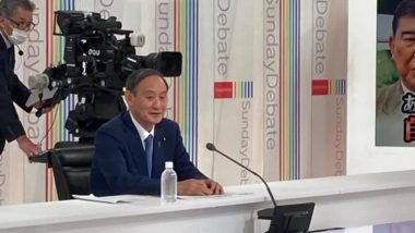 Japan's New Prime Minister Yoshihide Suga May Meet Mike Pompeo in October
