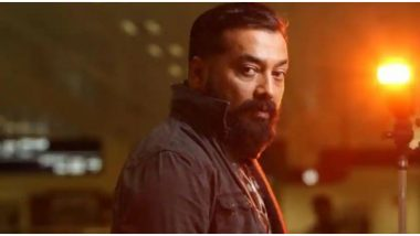 Anurag Kashyap Sexual Harassment Case: Telugu Actress to File an FIR Against the Filmmaker
