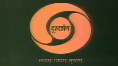 Doordarshan 62nd Foundation Day: DD Asks People to Share Their Memories with #MemoriesWithDD, PBNS Shares QR Code to Watch Its Videos