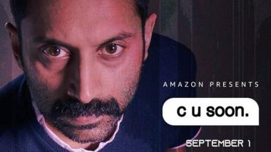 Fahadh Faasil Starrer C U Soon To Get A Second Part?