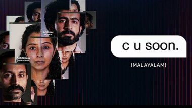 C U Soon Movie Review: Mahesh Narayanan's Experimental Thriller Starring Fahadh Faasil, Roshan Mathew, Darshana Rajendran Gets A Thumbs Up From Critics