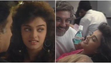 Aishwarya Rai Bachchan's Throwback Mouthwash Ad Is Pure '90s Cheese (Watch Video)
