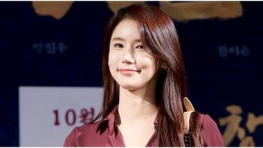 Oh In-hye Found Unconscious at her Home; South Korean Actress Had Suffered a Cardiac Arrest