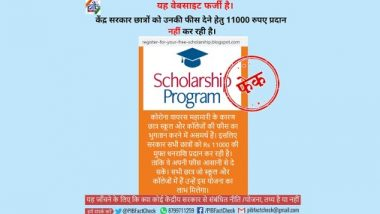 Students to Get Rs 11,000 From Government to Pay Their School and College Fees Amid COVID-19 Pandemic? PIB Reveals Truth Behind Fake Post