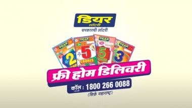 Dear Lotteries Launches Free Home Delivery of Lottery Tickets to Its Customers in Maharashtra
