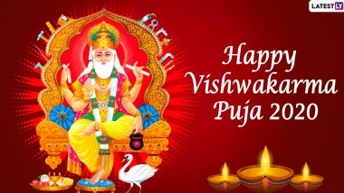 Vishwakarma Puja Images & HD Wallpapers for Free Download Online: Wish Happy Vishwakarma Jayanti 2020 With WhatsApp Stickers and GIF Greetings