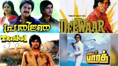 Yash Chopra Birth Anniversary: Seven Movies Directed By The Legendary Filmmaker That Led To South Remakes Starring Rajinikanth, Mammootty