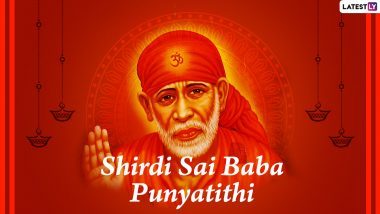 Shirdi Sai Baba Punyatithi 2020 HD Images And Wallpapers For Free Download Online: WhatsApp Stickers, Facebook Greetings, GIFs, Messages And SMS to Share on the Observance