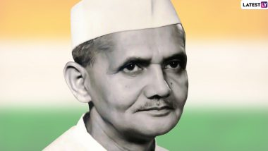 Lal Bahadur Shastri Jayanti 2020 Wishes & Messages: On the 116th Birth Anniversary of Shastriji, Send WhatsApp Stickers and Facebook Greetings to Honour The Former Indian PM