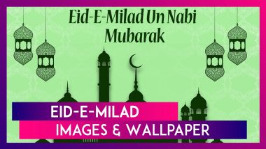 Eid-e-Milad Greetings & Images: WhatsApp Messages And Mawlid Wishes To Share On The Observance
