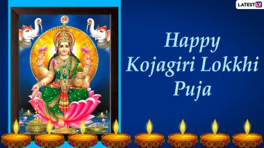 Lokkhi Puja 2020 Greetings & HD Images: Wish Happy Bengali Lakshmi Puja With Beautiful WhatsApp Stickers, Instagram Posts, Messages and SMS on Kojagiri Purnima