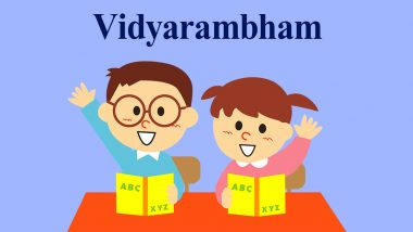 Vidyarambham 2020 Date, History & Celebratory Rituals: Know More About the South Indian Festival of Introducing Young Children to Education & Learning on Vijayadashami