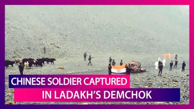 Chinese Soldier Captured By The Indian Security Forces In Ladakh's Demchok After Straying Across LAC; To Be Handed Over To PLA Soon