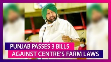 Punjab Assembly Passes Three Bills Against Centre's Farm Laws; Says Jail For Those Violating MSP; 'Not Afraid To Quit' Says CM Amarinder Singh
