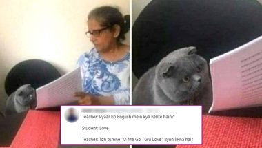 'Oo Ma Go Turu Love' Memes and Jokes Are Getting Funnier by the Day! Social Media Is 'Turuly' in Love With the Bengali Kid Whose Jibe at Couples Has Given Birth to Hilarious Posts Online