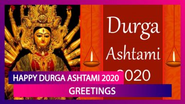 Durga Ashtami 2020 Wishes in English, WhatsApp Messages, HD Images and Greetings to Celebrate Pujo
