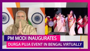 PM Narendra Modi Inaugurates Durga Puja Event In Bengal Virtually, Speaks About Women Empowerment, Pays Tribute To Icons Of Bengal