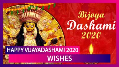 Vijayadashami 2020 Wishes in English, WhatsApp Messages, Maa Durga Images to Send on Bijoya Dashami