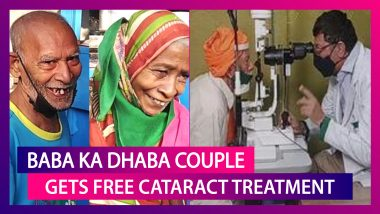 Baba Ka Dhaba's Kanta Prasad & His Wife Badami Devi Get Free Cataract Treatment After Viral Video Which Received Immense Love From Bollywood As Well!