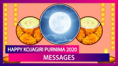 Happy Kojagiri 2020 Messages: Sharad Purnima WhatsApp Wishes and Greetings to Send on This Festival