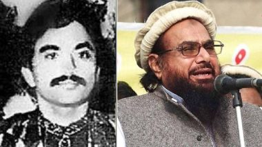 Tiger Memon, Chhota Shakeel, Hafiz Saeed's Brother-in-Law Among 18 People Declared Terrorists Under UAPA by India; Check Full List Here