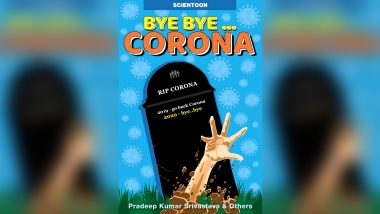 Bye Bye Corona - World's First Scientoon Book on Coronavirus Released in India, Know All About It Here